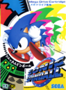 Sonic-Spinball-(japanese).png