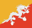 Druk (Bhutanischer Drache)