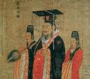 Sun Quan 孫權