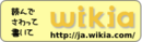 Wikia banner.png