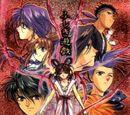 Celestial Warriors of Suzaku