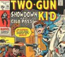 Comics Released in July, 1971