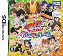 Katekyō Hitman Reborn! DS Mafia Daishūgō Vongola Festival!!