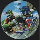 119px-Sonic Riders PC White Label EU disc.jpg