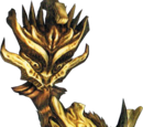 Vajratail (Spark)