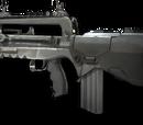 Вырезанное оружие