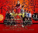 Gokusen The Movie