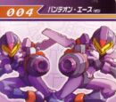 Rockman Zero 3 Mod Cards