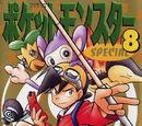 Capítulos de la saga Oro, Plata y Cristal de Pokémon Special