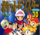 Tomo 30 (Pokémon Special)