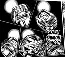Simon Rings