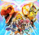 Dinosaur King (anime)