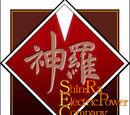 Tập đoàn năng lượng Shinra