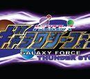GF: Thunder Storm