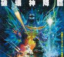 Kaiju films