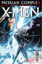 X-Men Vol 2 205 2nd Printing Variant.jpg