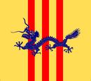 Lóng (Vietnamesischer Drache)
