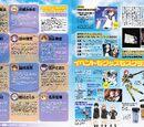 Anon1001/Himeroku CD - Cast interviews