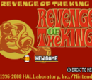 Revanche Royale