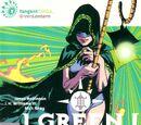 Tangent Comics: Green Lantern Vol 1 1