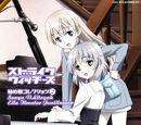 Hime Uta 2 Translation