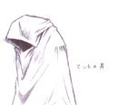 Bản sao Sephiroth