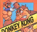 1989-Spiel
