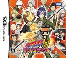Katekyō Hitman Reborn! DS Flame Rumble Mukuro Kyoushuu