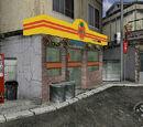 Shenmue II Shops