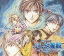 Fushigi Yuugi Genbu Kaiden: Kagami no Miko Characters