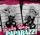 Paparazzi (песня)