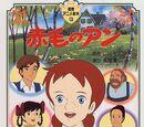 Imágenes de anime
