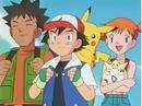 EP182 Brock, Ash y Misty.png
