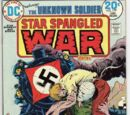 Star-Spangled War Stories Vol 1 177