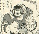 Rockman 7 manga images