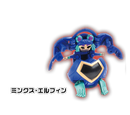 Japan Exclusive Bakugan