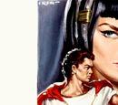 José y sus hermanos
