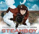 Steamboy, la máquina de vapor