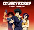 Cowboy Bebop: La película