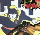 JSA: All Stars Vol 1 5
