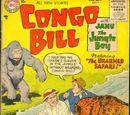 Congo Bill Vol 1 7