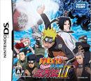 Naruto Shippūden Shinobi Retsuden III.jpg