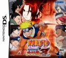 Naruto: Ninja Council 2 European Version