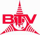 Beijing Television