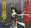 Fuso Sea Incident