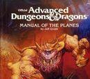 Книги по Dungeons & Dragons