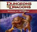 Manual of the Planes (D&D 4)