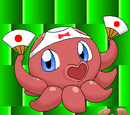 Takosuke