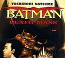 Batman: Death Mask Vol 1 2