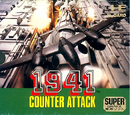 194X Game Covers